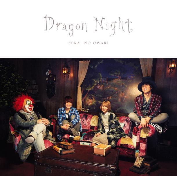 シングル「Dragon Night」【初回限定盤B】(CD+DVD)