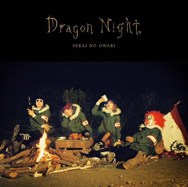 シングル「Dragon Night」【通常盤】(CD)