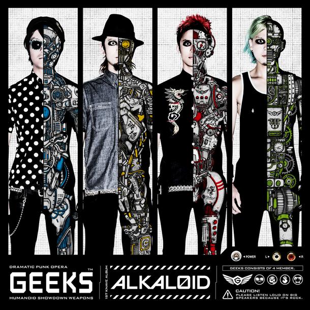 アルバム『ALKALOID』
