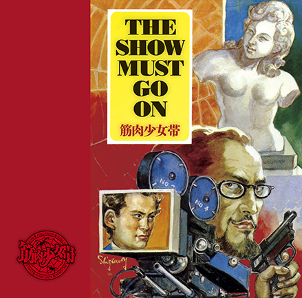アルバム『THE SHOW MUST GO ON』【通常盤】(CD)