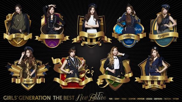 アルバム『THE BEST~New Edition~』