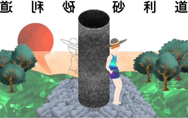 「oddloop」ステッカー(砂利道)