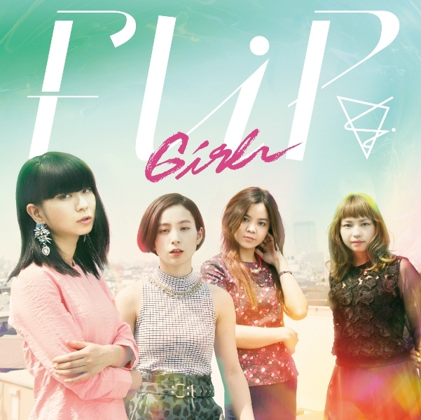 シングル 「GIRL」【通常盤】(CD)