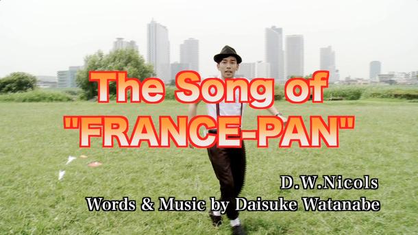 「フランスパンのうた」Music Video 英語字幕付きver.