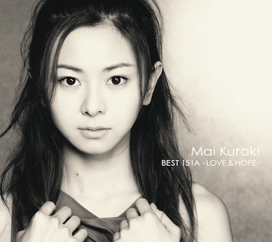 アルバム『MAI KURAKI BEST 151A -LOVE & HOPE-』