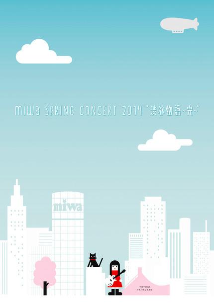 "DVD『miwa spring concert 2014""渋谷物語~完~""』【初回限定仕様盤】"