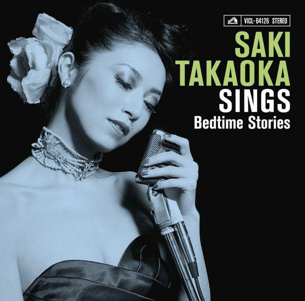 アルバム『SINGS -Bedtime Stories-』
