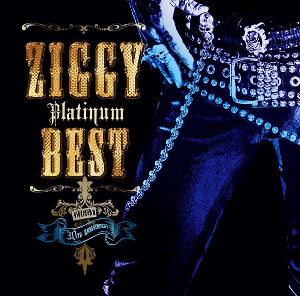 アルバム『ZIGGY プラチナムベスト』