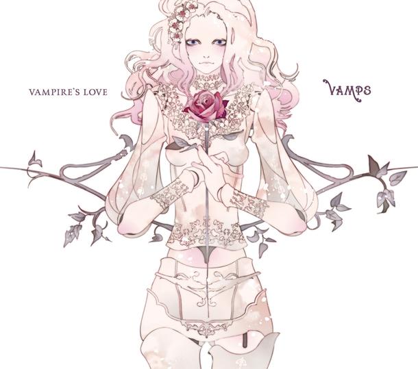 シングル「VAMPIRE'S LOVE」【通常盤】(CD)
