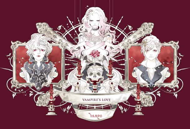 シングル「VAMPIRE'S LOVE」【初回限定盤B】(CD+ストーリーブック)