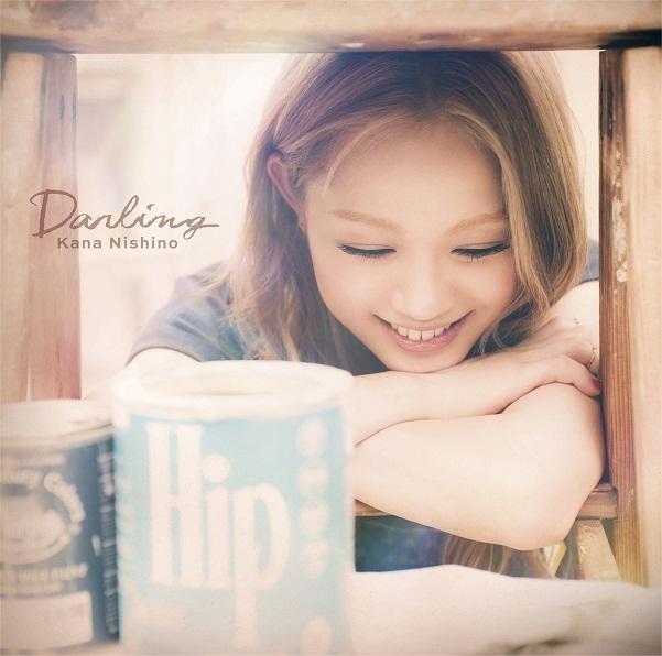 シングル「Darling」【初回生産限定盤】(CD+DVD)