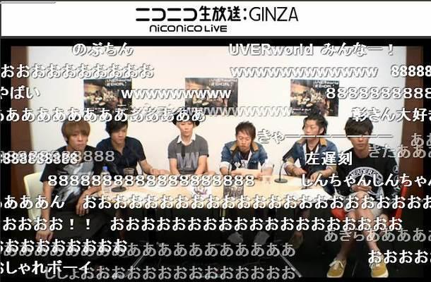 ニコニコ生放送「UVER家のTV in ニコニコ部屋 2014夏」