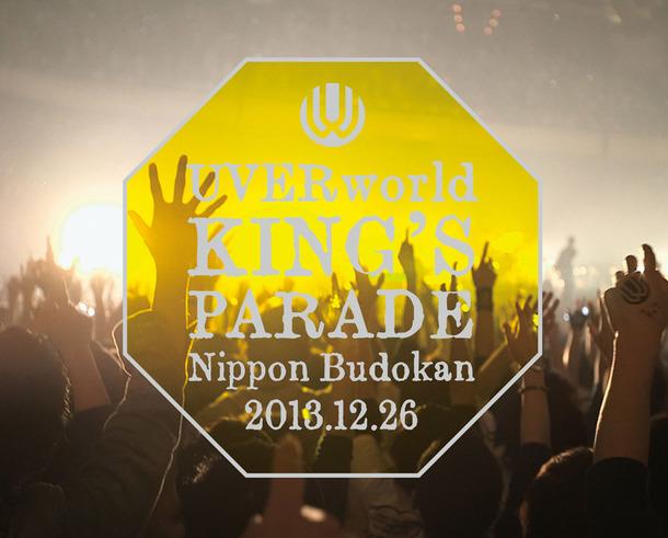 Blu-ray 『UVERworld KING'S PARADE Nippon Budokan』【初回仕様限定盤】