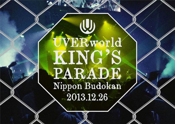 DVD 『UVERworld KING'S PARADE Nippon Budokan』【初回生産限定盤】