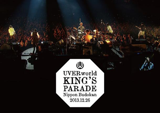 DVD 『UVERworld KING'S PARADE Nippon Budokan』【通常盤】
