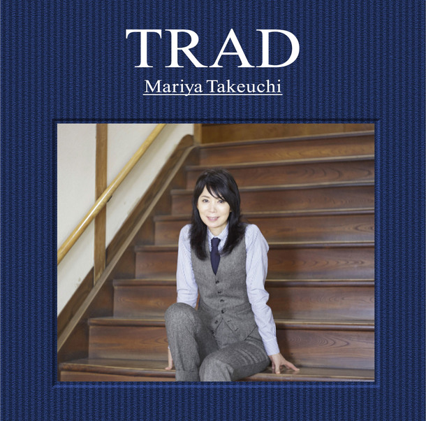 Image result for mariya takeuchi tasogare diary