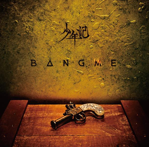 シングル「BANG ME」【通常盤】(CD)