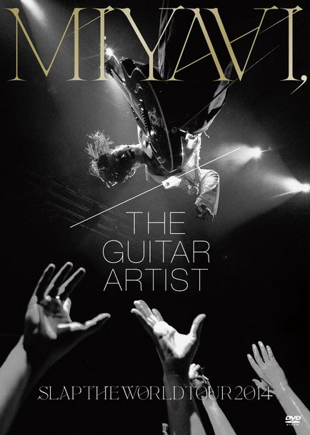 DVD 『MIYAVI, THE GUITAR ARTIST –SLAP THE WORLD TOUR 2014-』