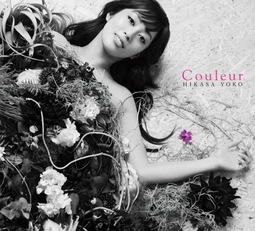 日笠陽子『Couleur』初回限定盤(CD+Blu-ray)ジャケット画像