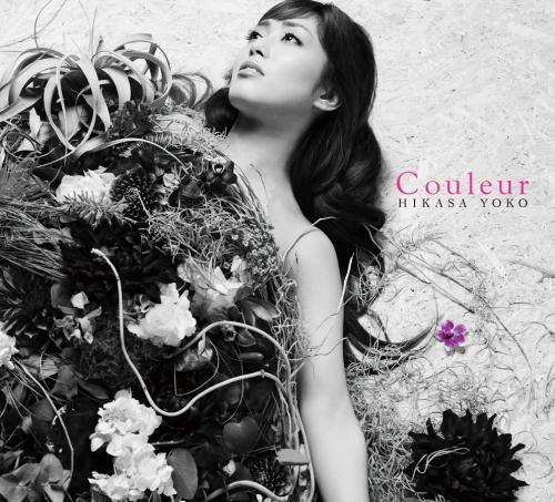 日笠陽子『Couleur』初回限定盤(CD+DVD)ジャケット画像