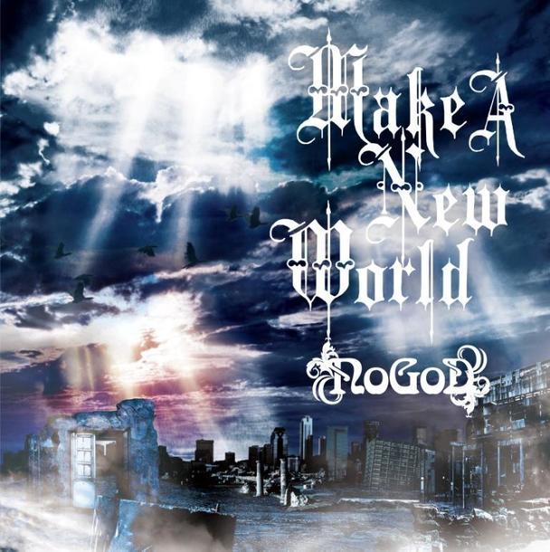 アルバム『Make A New World』【通常盤】