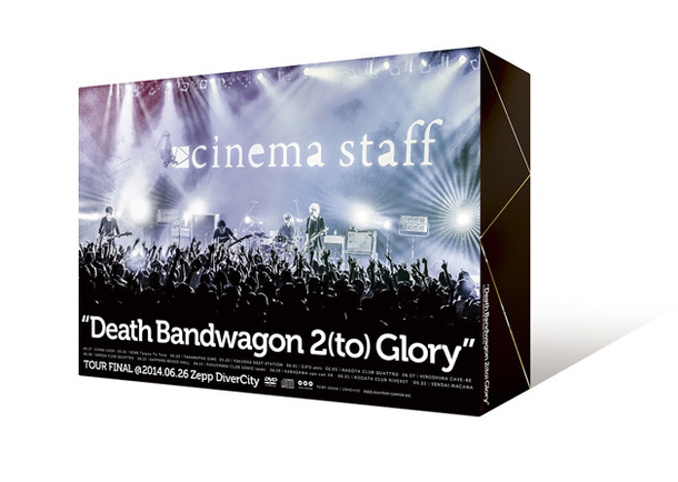DVD 『''Death Bandwagon 2(to) Glory'' TOUR FINAL@2014.06.26 Zepp DiverCity』 立体