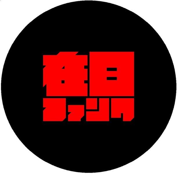 ディスクユニオン:ディスクユニオンオリジナル缶バッジ
