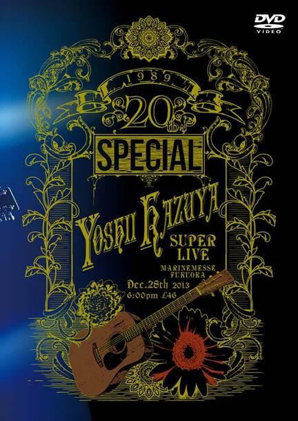 サイト会員限定DVD『20th Special YOSHII KAZUYA SUPER LIVE』