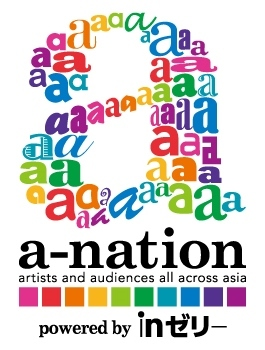 「a-nation island powered by inゼリー」ロゴ