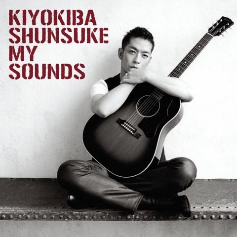 アルバム『MY SOUNDS』【初回盤】