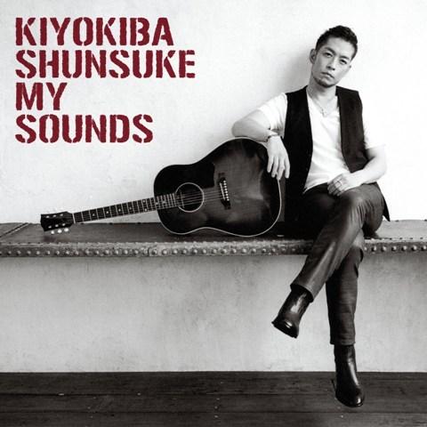 アルバム『MY SOUNDS』【通常盤】