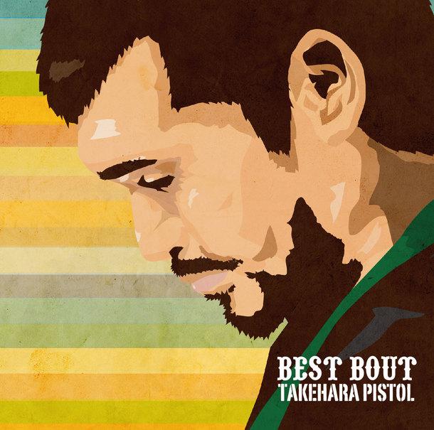 アルバム『BEST BOUT』