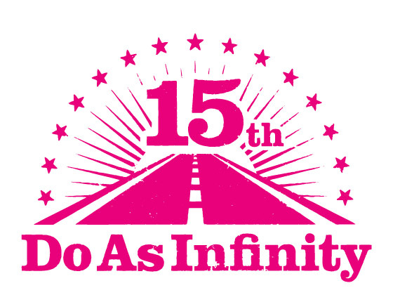Do As Infinity15周年ロゴ