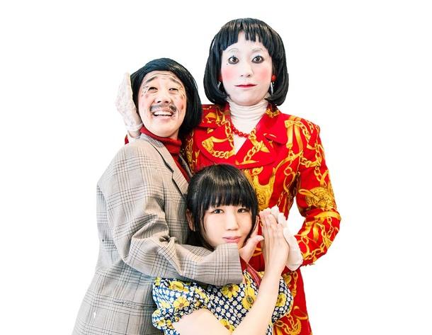 大森靖子×日本エレキテル連合