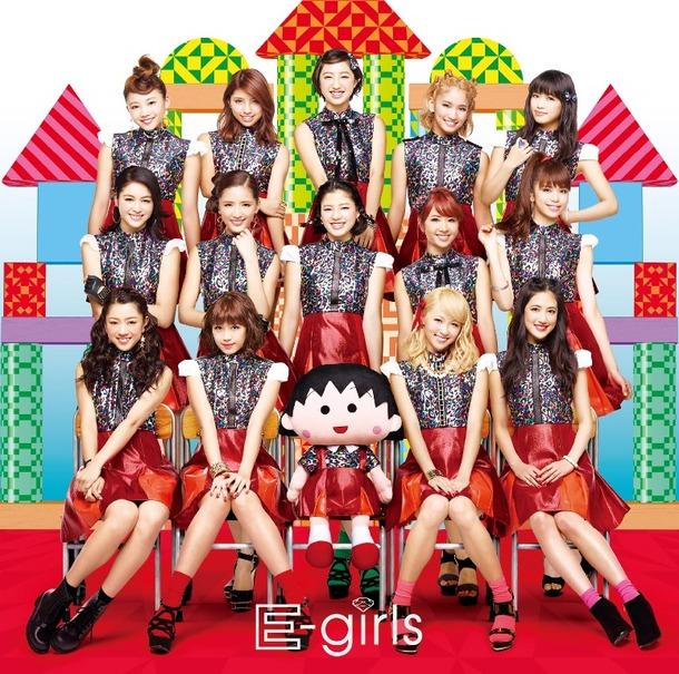 シングル「おどるポンポコリン」【CD+DVD】