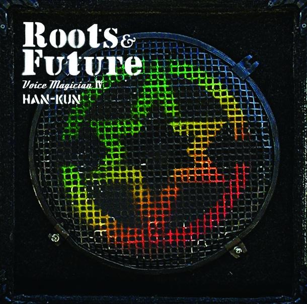 アルバム『VOICE MAGICIAN IV ~Roots&Future~』