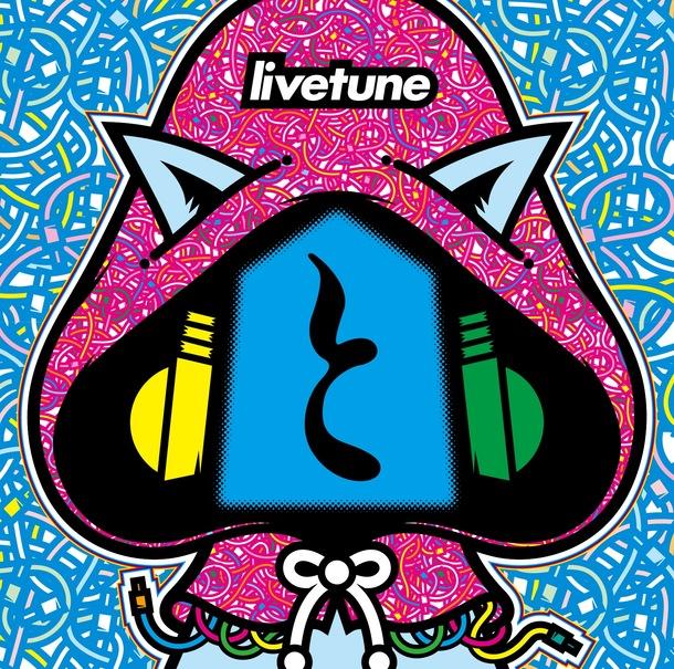アルバム『と』【初回盤】(CD+DVD)