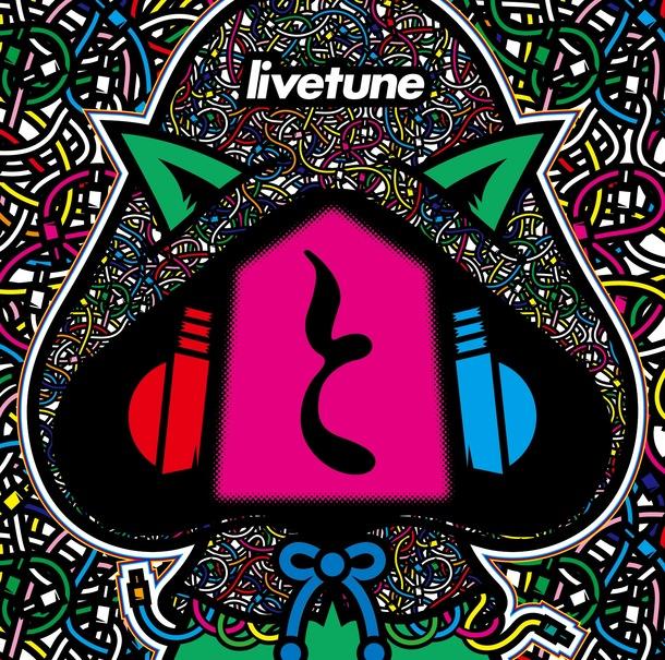 アルバム『と』【通常盤】(CD)