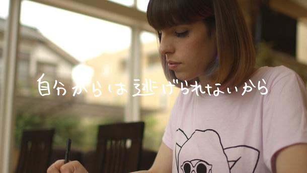 「ONE -君がいる理由- duet with Suzu」リリックビデオ IVAN 編