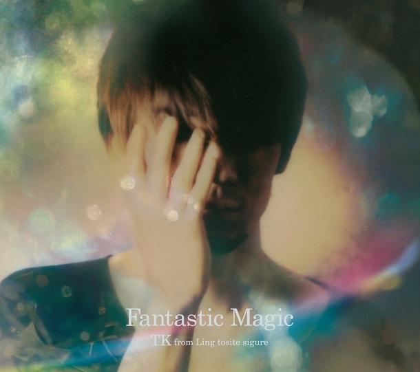 アルバム『Fantastic Magic』【初回生産限定盤】(CD+DVD)