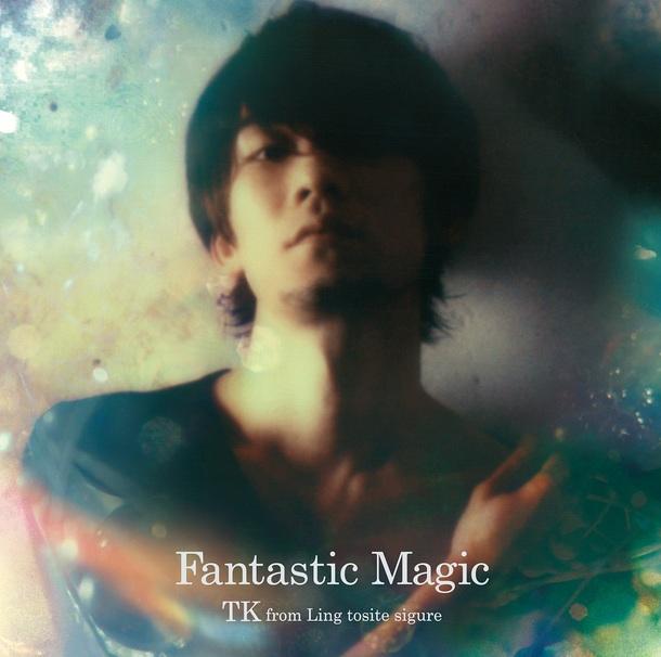 アルバム『Fantastic Magic』【通常盤】(CD)