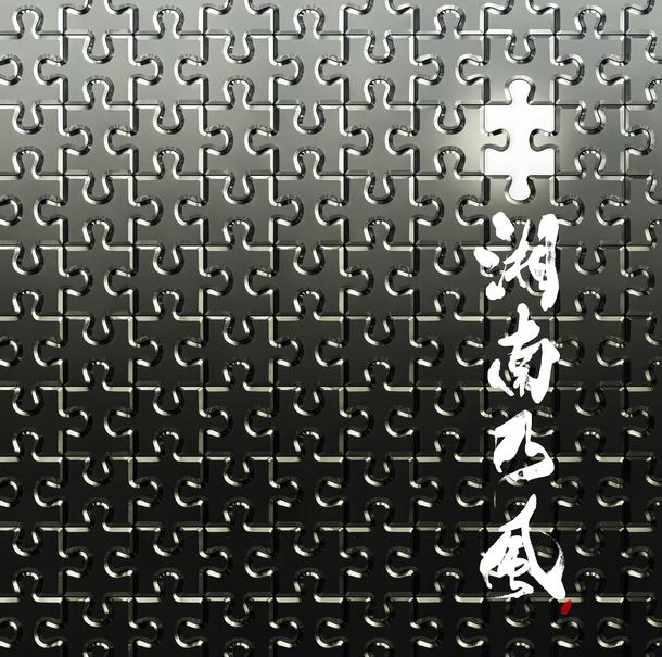 シングル「パズル」【初回限定盤】(CD+DVD)