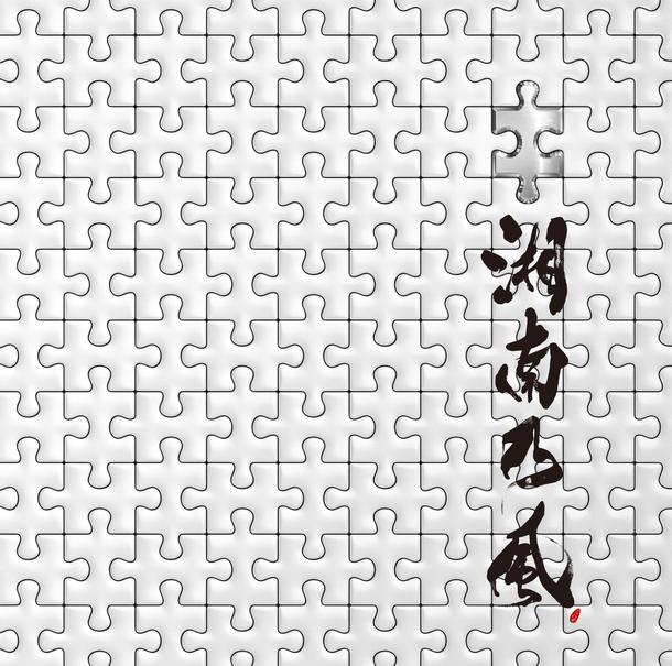 シングル「パズル」【通常盤】(CD)