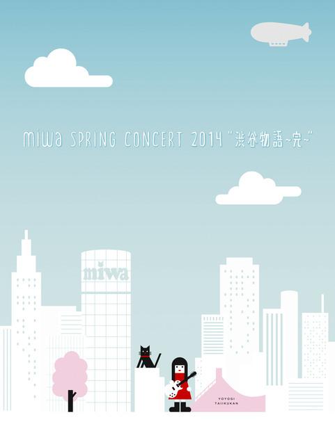 "Blu-ray『miwa spring concert 2014 ""渋谷物語~完~""』【初回仕様限定盤】"