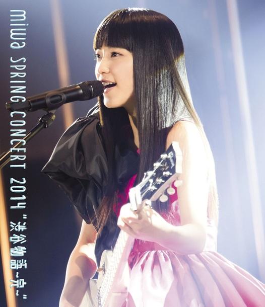"Blu-ray『miwa spring concert 2014 ""渋谷物語~完~""』【通常盤】"