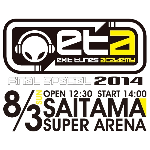 """""""EXIT TUNES ACADEMY FINAL SPECIAL 2014""""ロゴ"""