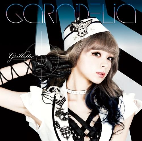 GARNiDELiA「grilletto」通常盤ジャケット画像