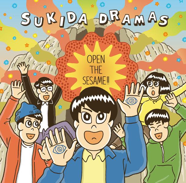 ミニアルバム『Open The Sesame!!』