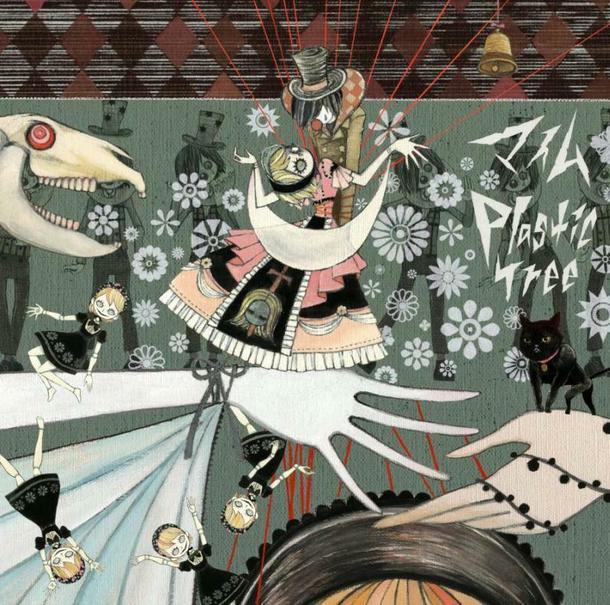 シングル「マイム」【初回限定盤B】(CD+DVD)