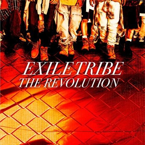 シングル「EXILE TRIBE REVOLUTION」
